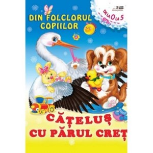 Catelus Cu Parul Cret Din Folclorul Copiilor Cart книга